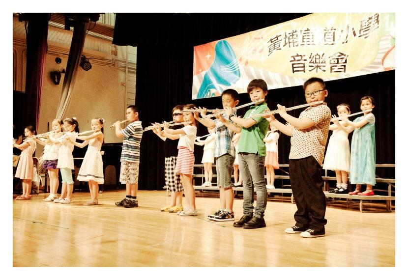 二百六十人演出 黃埔宣道小學成果分享音樂會成功舉行