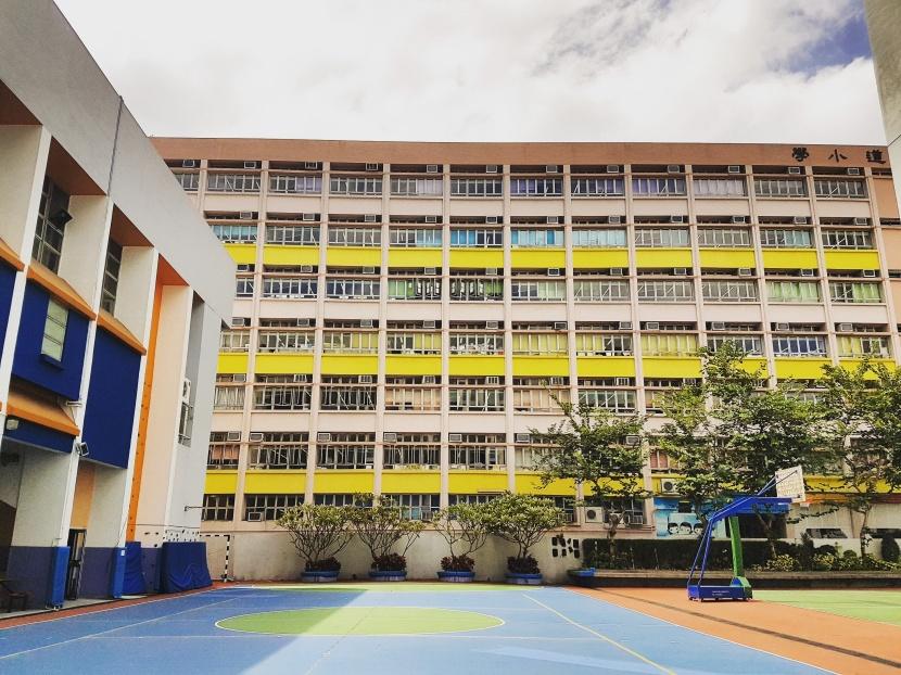 委託我們的學校