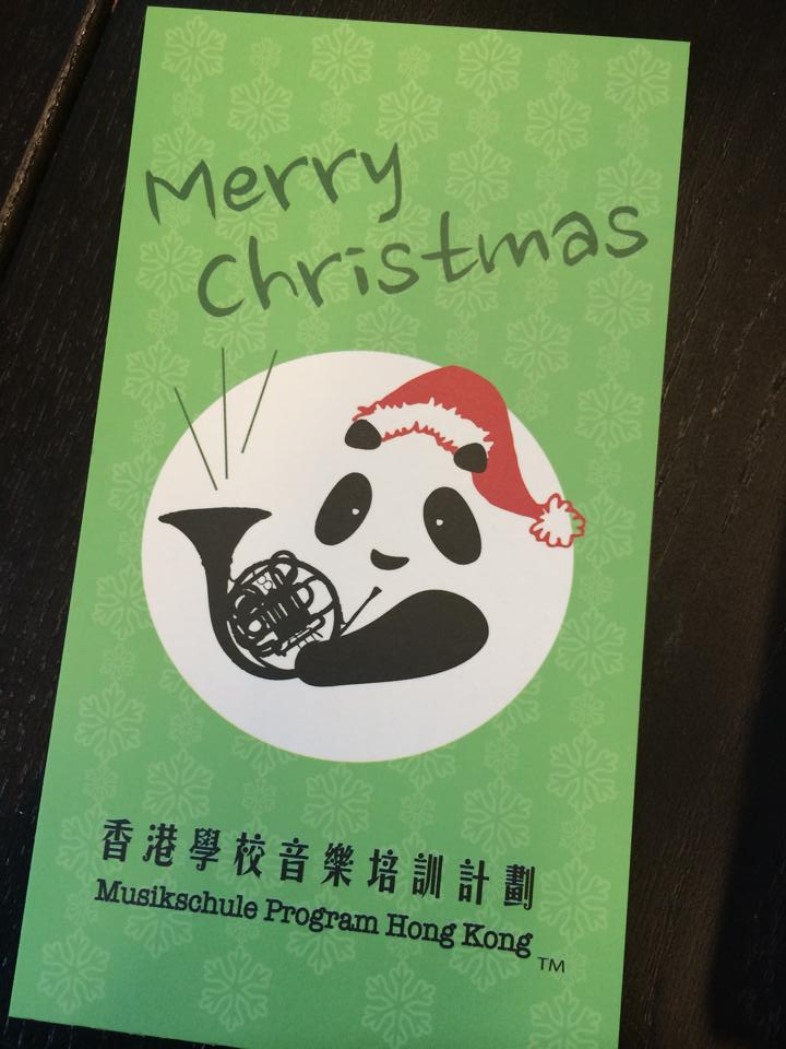 FACEBOOK專頁聖誕歌演奏比賽 FACEBOOK Page Christmas SongCompetition