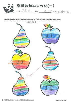 馬雋琋同學畫了色彩斑斕的水果!