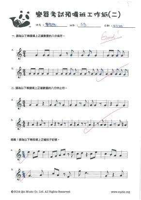 AP黎奕彤 2-page-001