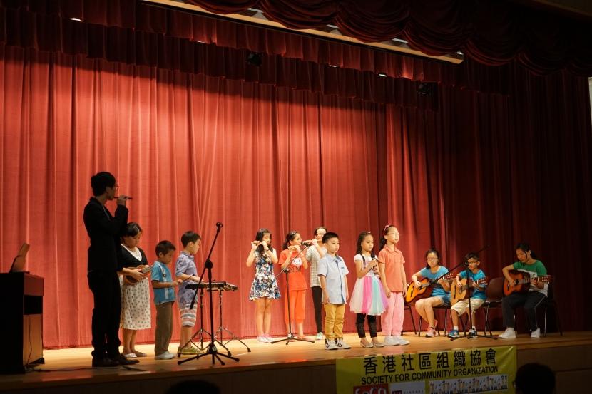 SoCO暑期音樂班結業禮