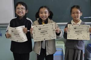 謙柔(中)年前參加MPHK舉辦的聖誕歌演奏比賽,獲得初級組季軍。