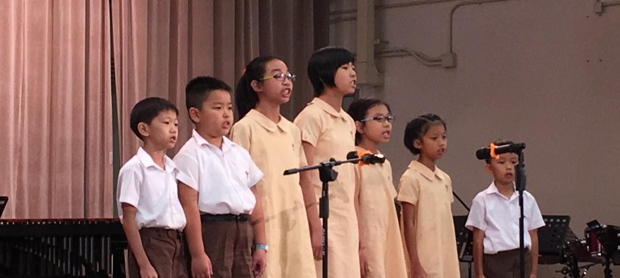 2016-17學習成果分享-中華基督教會基華小學(九龍塘)
