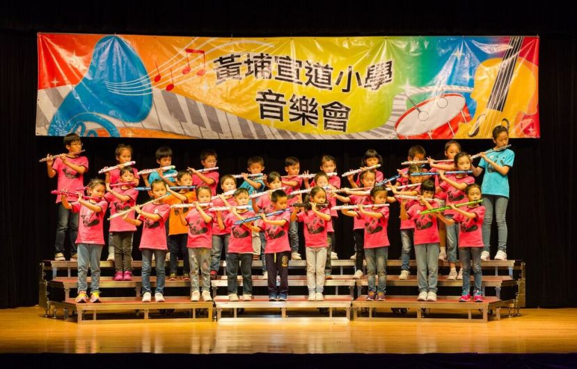 2016-17學習成果分享-黃埔宣道小學
