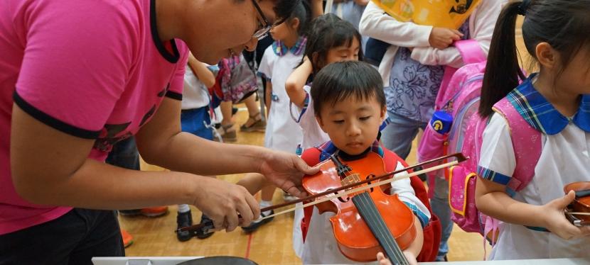黃埔宣道小學樂器示範日