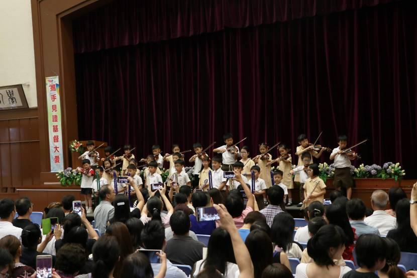 2017-18學習成果分享-中華基督教會基華小學(九龍塘)